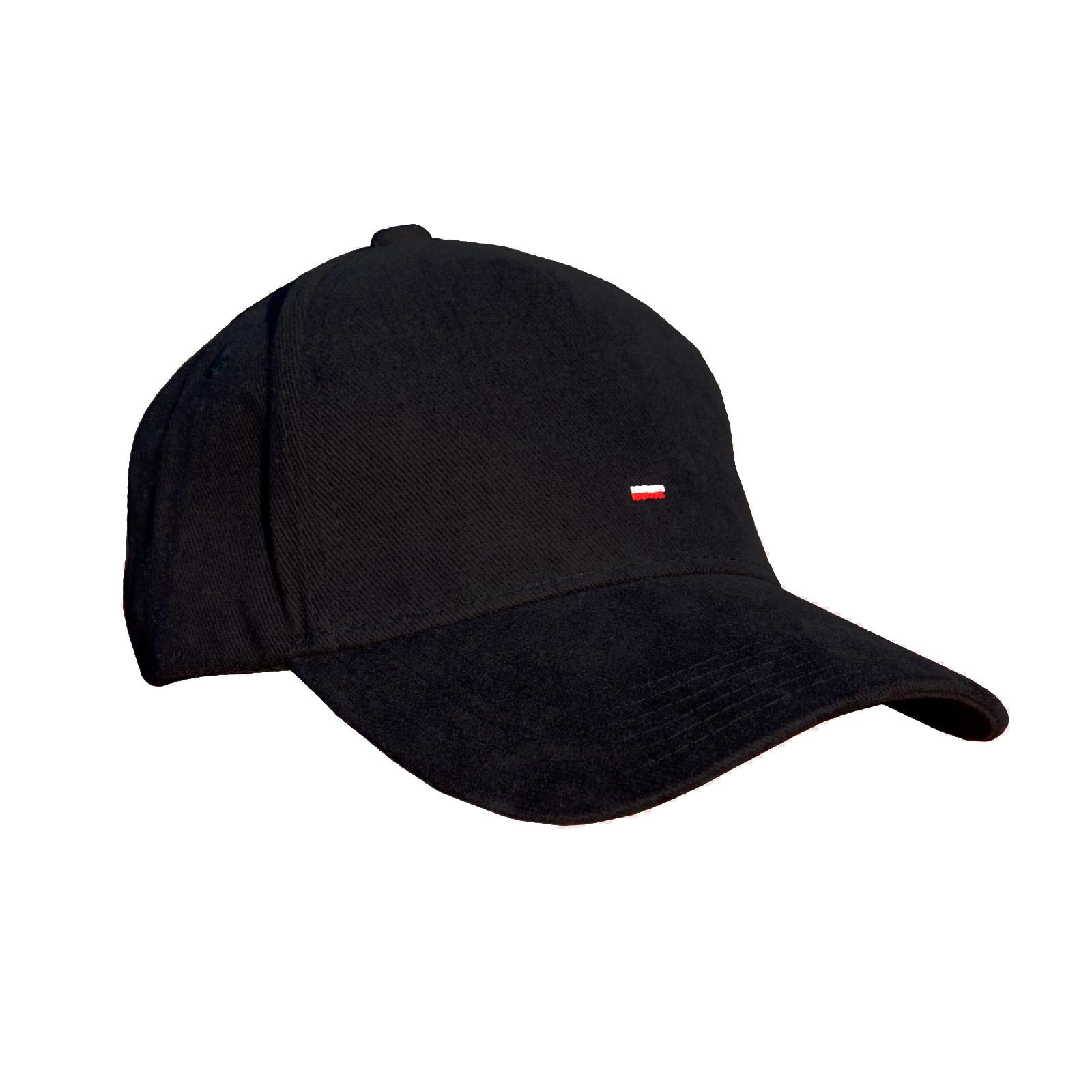 Czapka z daszkiem BASIC - Black